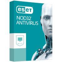 ESET NOD32 Antivirus 13.1.21.0 Crack + License Key Free Download [2020]
